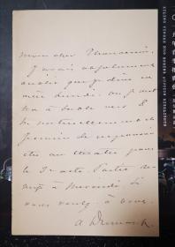法国著名作家小仲马亲笔信