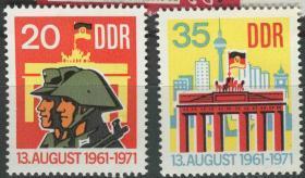 德国邮票 东德 1971年 柏林墙10周年 战士勃兰登堡门 2全新