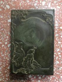 清代旧藏老绿端砚台