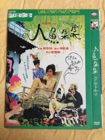 电影DVD 人鱼朵朵 徐若瑄主演
