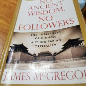 NO ANCIENT WISDOM, NO FOLLOWERS:The Challenges of Chinese Authoritarian Capitalism