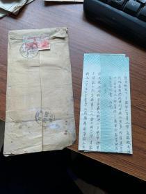 贴纪19票52年11月5日寄出超前使用实寄封
