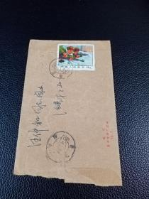 1974年贴编号7邮票实寄封一枚
