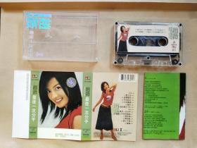 磁带:赵薇 最后一次分手