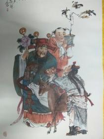 中国铁通福禄寿喜财钞卷版电话卡
