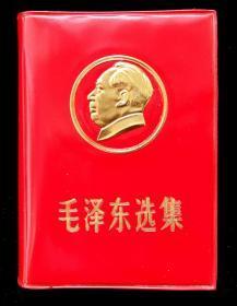 金头像毛泽东选集合订本2