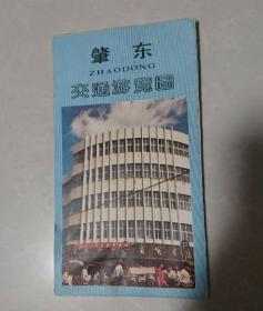 1989年黑龙江省肇东市地图