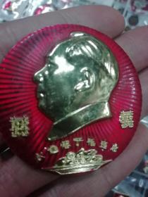 毛主席像章(首都工人驻清华大学毛泽东思想宣传队)
