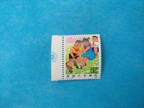 T14新中国儿童 52分高值 梅花标 1枚(新邮票 )