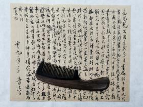 无锡史料:1950年无锡碾米厂倒闭、胡炯泉学费等内容,无锡锡光中学测验用纸。