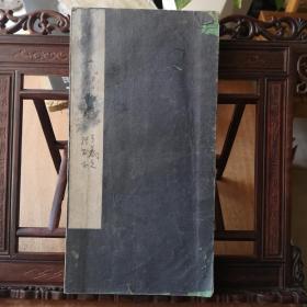旧拓碑帖   大唐三藏圣教序 完整一册