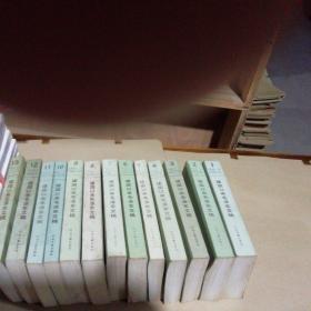 建国以来毛泽东文稿1--13全套,第八册为一版二印,其它均为一版一印