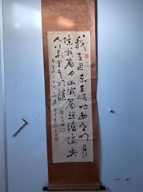 四川老书法家 田家乐 书法4平尺