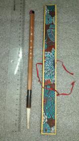 日本回流老毛笔:荃仁湖笔(精装锦盒玉兰蕊)。《大风光》一支。老细嫩光锋,品相如图。。。