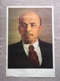 人民美术出版社出版《列宁》宣传画
