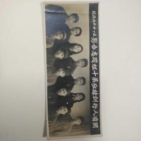 老照片1张(1951年4月29)闽省人行训练班第十组同志合影,15X6丶5厘米