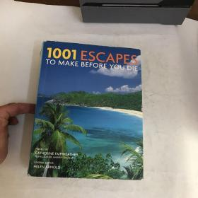 1001 Escapes to Make Before You Die[1001种逃逸方式]