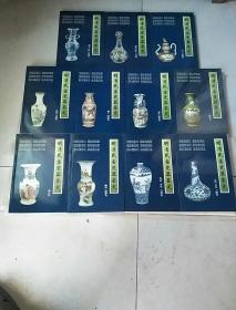 老古董丛书明清民窑瓷器鉴定全11册