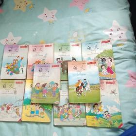 六年制小学语文课本(2001年人教版)怀旧记忆(第三至十二册)