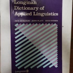 Longman dictionary of applied linguistics