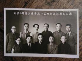 1948年摄于南京的国立音乐学院民乐教授杨荫浏,曹安和,储师竹的老照片两张(武汉音乐学院教授方炳云藏品),尺寸大小不一,品见描述包快递。