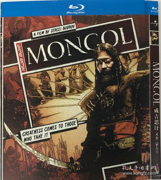 蒙古王(导演: 谢尔盖·波德罗夫作品)