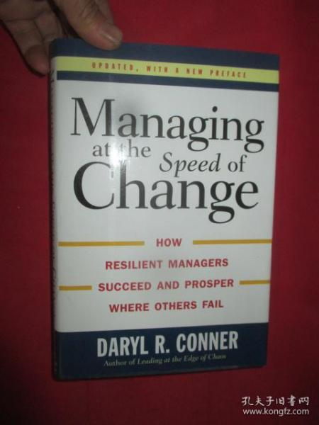 Managing at the Speed of Change   (小16开,硬精装) 【详见图】
