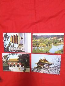 明信片,风景4枚合售,以图片为准