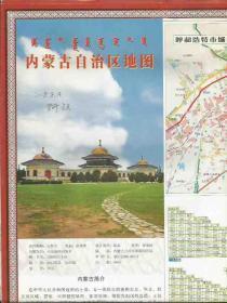 内蒙古自治区地图