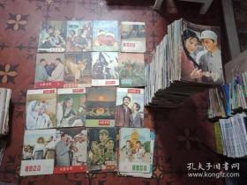 大众电影1985年第1期(封面:朱琳 封底:吉永小百合).(影视戏曲类)