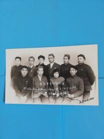 1954年在北京开会的少数民族干部合影老照片长12.宽7.4厘米