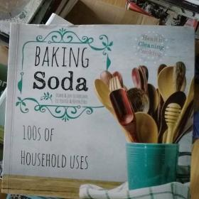 Baking soda 100s of houseold uses