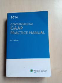 Governmental GAAP Practice Manual 2014