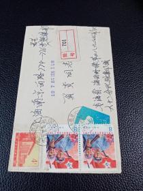 1978年贴普16邮票和J20邮票建军五十周年实寄封一枚