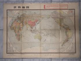 世界地图  带语录  全开  1966年2版1印