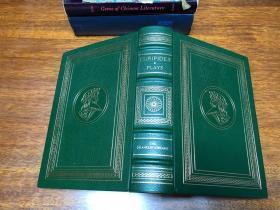 Euripides Nine Plays  真皮精装收藏版,书口三面刷金,能保存数百年的存档级别的无酸纸
