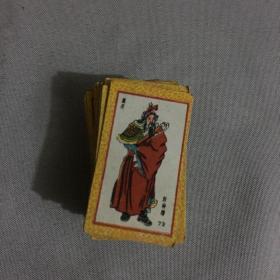 民国烟牌小画片《封神榜,猜谜》(87张,有从复),背面为猜谜游戏,香烟牌子,烟卡,小画片,图片实拍。