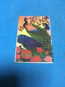友谊系列卡片明信片十张