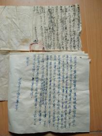 民国信札---徒弟毛笔写给师傅的第二封信,就师傅让徒弟写状纸送公安局,将师傅胞弟抓起来的亊,明确表示,只能自己人调解,万万不能向官方反映(附原件手抄品)
