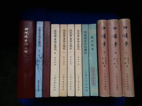 红楼梦(全3册,布面精装, 刘旦宅插图)1985年1版1印,私藏