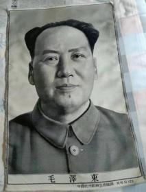 50年代---中国杭州都锦生丝织厂----【毛泽东丝织像】---稀缺品----虒人荣誉珍藏