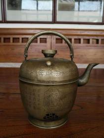 清末白铜壶,满工雕刻人物和诗词,有镂空工艺,17/17厘米,完整无损,保老保真。