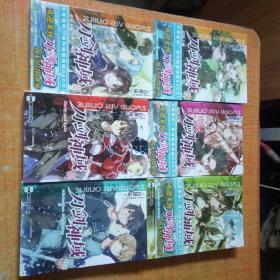 刀剑神域 003.4.6.7.8.9.六本合售