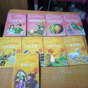 轻松英语名作欣赏(小学版)(附光盘1张)第一.二级适合小学一.二.三年级 有书边有点水印不影响阅读9本合售