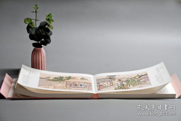梦影红楼—旅顺博物馆藏孙温绘全本红楼梦
