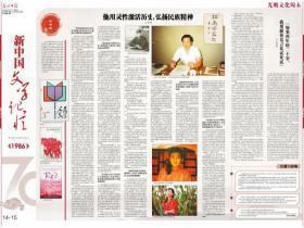 《红高粱家族》——他用灵性激活历史,弘扬民族精神