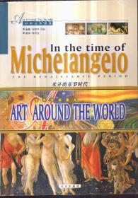 世界艺术巡礼(全4册)