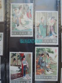 1983-T82西厢记(1套4枚)邮票