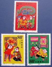 2000-2,春节全新邮票全套3张--全新邮票甩卖--实拍--包真
