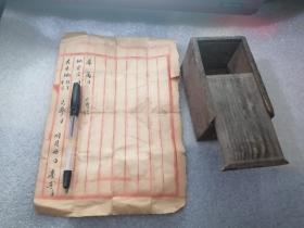 民国木盒和中医药方一张合售